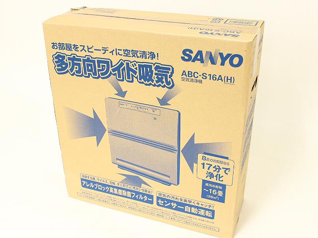 サンヨー 空気清浄機 ABC-S16A (H) 未使用